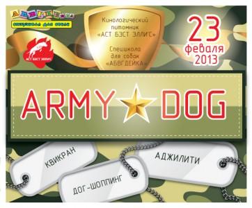 armydog