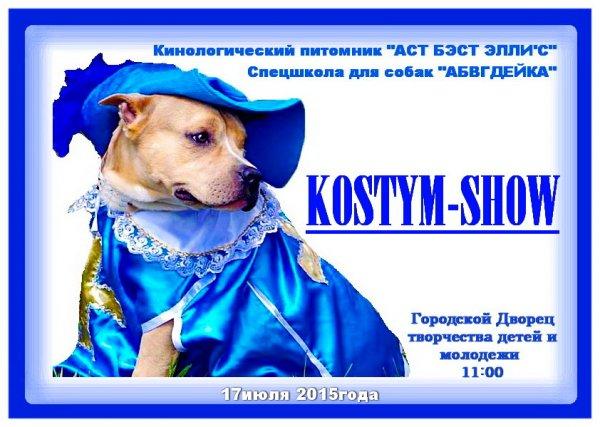KOSTYM-SHOW.jpg